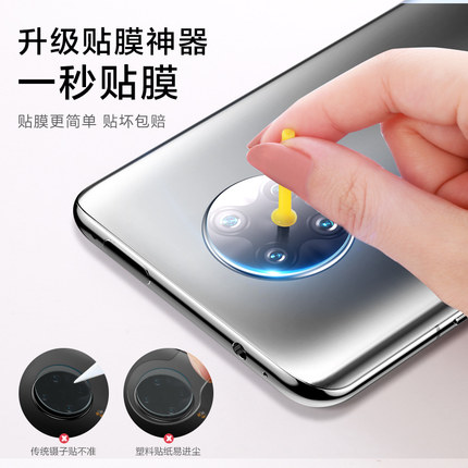 Phụ kiện di động miếng dán Đèn flash Magic Xiaomi Redmi k30pro