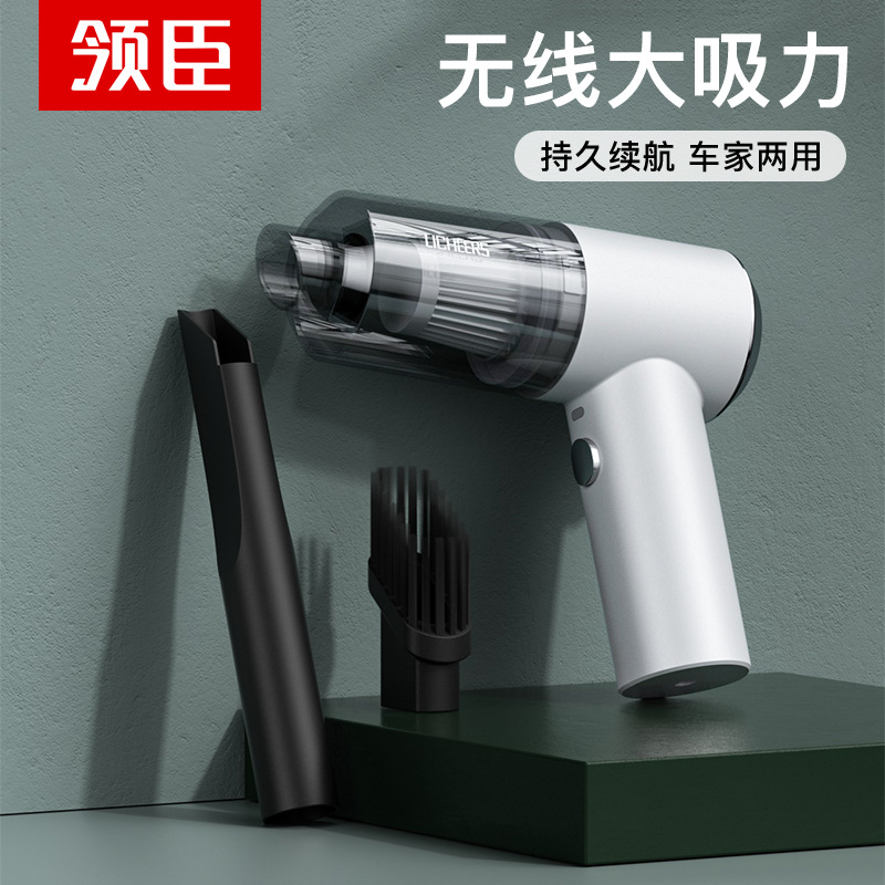 LINGCHEN Car wireless vacuum cleaner wet and dry high-power 12V home car dual-use high suction mini