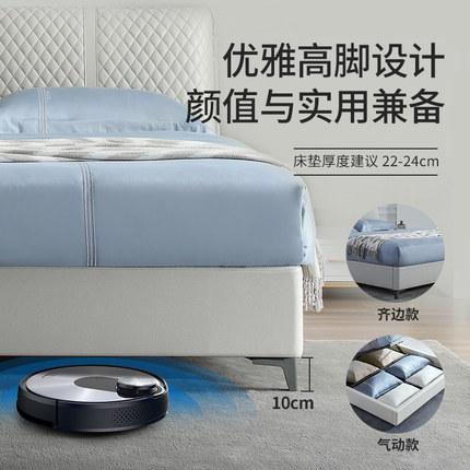 Yalan giường  Khung giường bọc da lớp đầu tiên Yalan 1,5m 1,8m giường gỗ rắn hiện đại ánh sáng sang