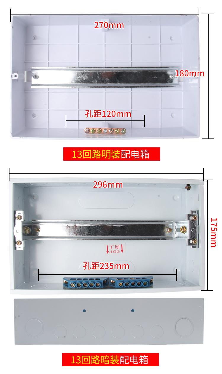 Bộ điều hoà khí hai-3 vị trí bộ truyền sức mạnh hộp đôi hộp công tắc gió II và III của bộ điều hoà c