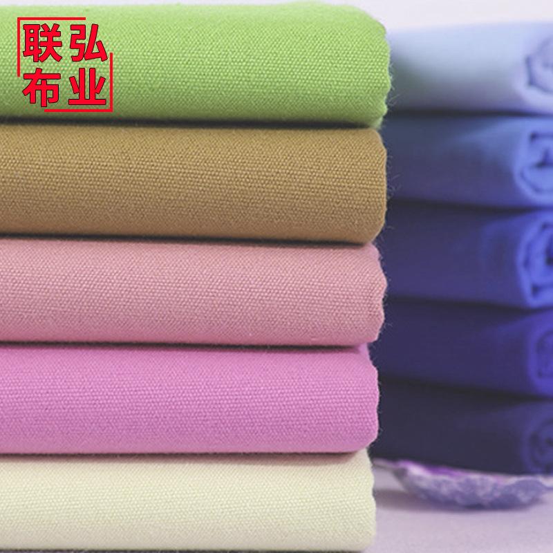 LIANHONG 500 color 8 a canvas pure cotton canvas fabric spot bag handbag shoe material sofa clothing