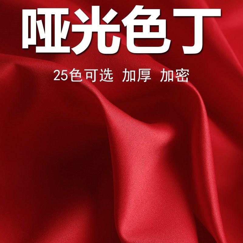 Red silk cloth Big red silk cloth satin silk thickening impervious drape silky cloth cloth fabric