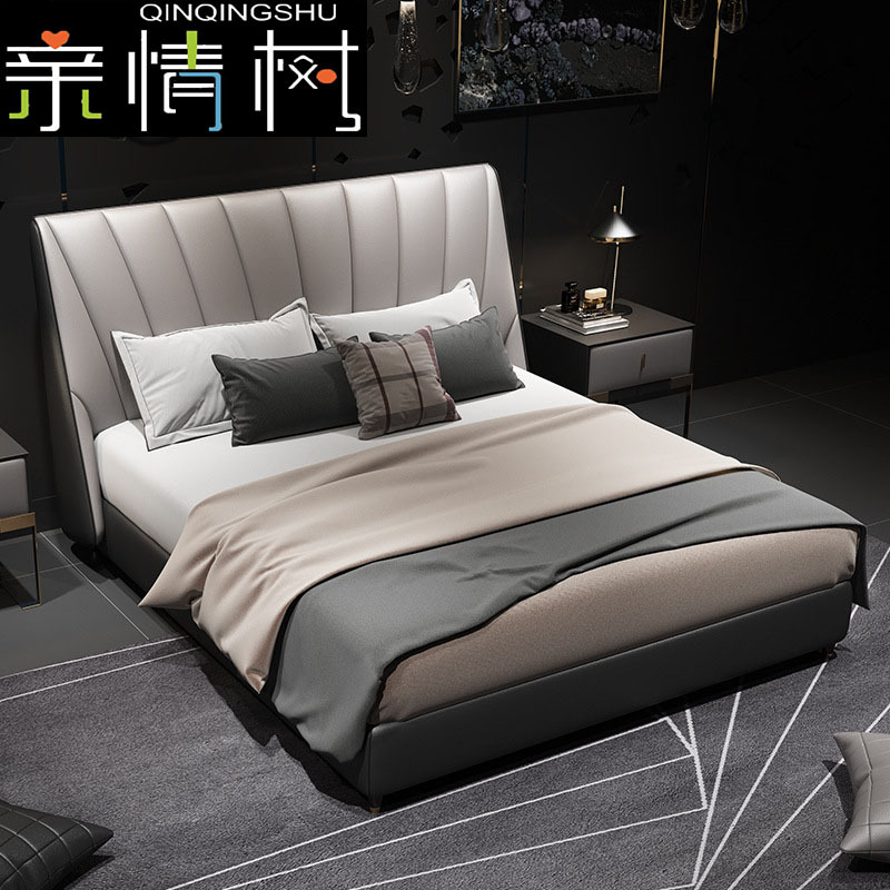 QINQINGSHU New Italian light luxury bed Nordic simple leather bed master bedroom post modern furnitu
