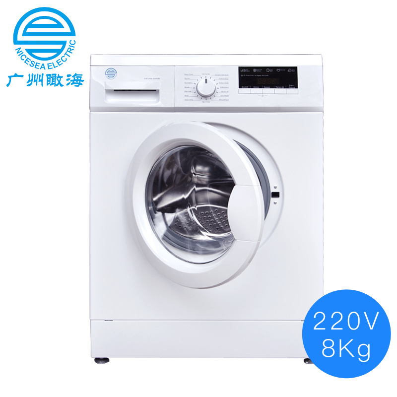 NICESEA Marine washing machine 8Kg automatic front opening drum washing machine