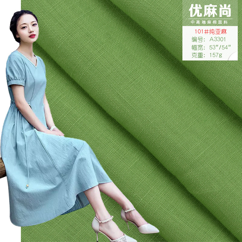 YOUMASHANG Spot 101 pure linen fabric, pure color fashion dress, cotton and linen fabric, spring and