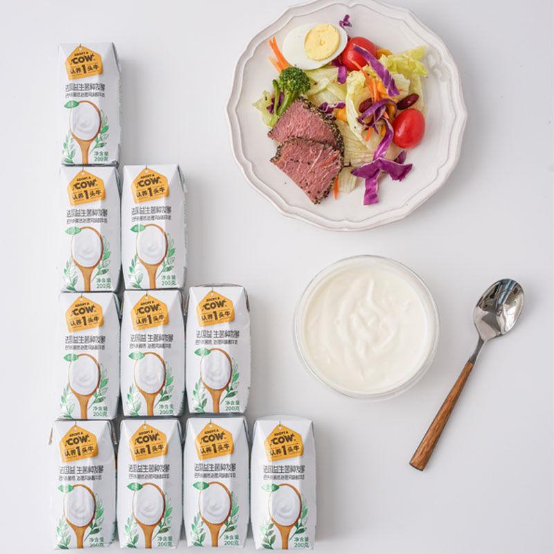 Original yogurt 200g * 12 boxes * 2 boxes of flavor yogurt