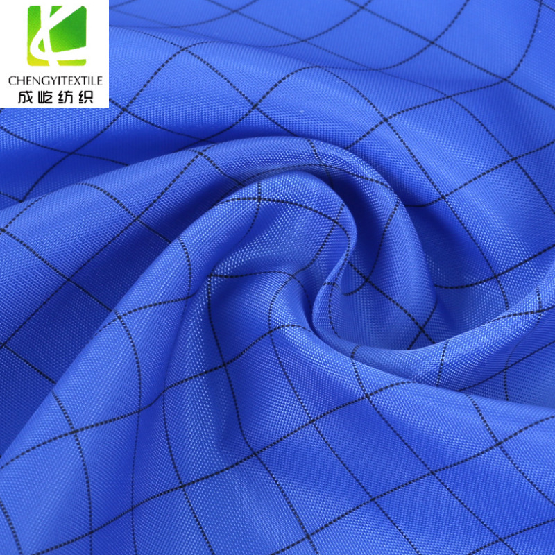 CHENGYI 1.0cm grid polyester taffeta anti-static lining 210T polyester cloth functional conductive f