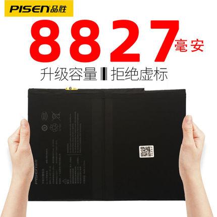 Pin điện thoại  Pin ipad5 air2 chính hãng PISEN phù hợp cho máy tính bảng Apple ipad6 ipadair2 / ai