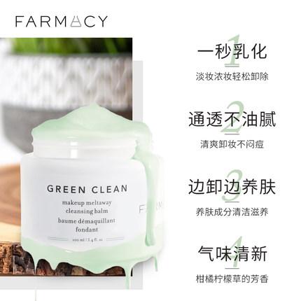 farmacy Tẩy trang  Fa Moxi Makeup Remover Cleansing Cream 100ml một giây nhũ tương tẩy trang nhẹ nhà