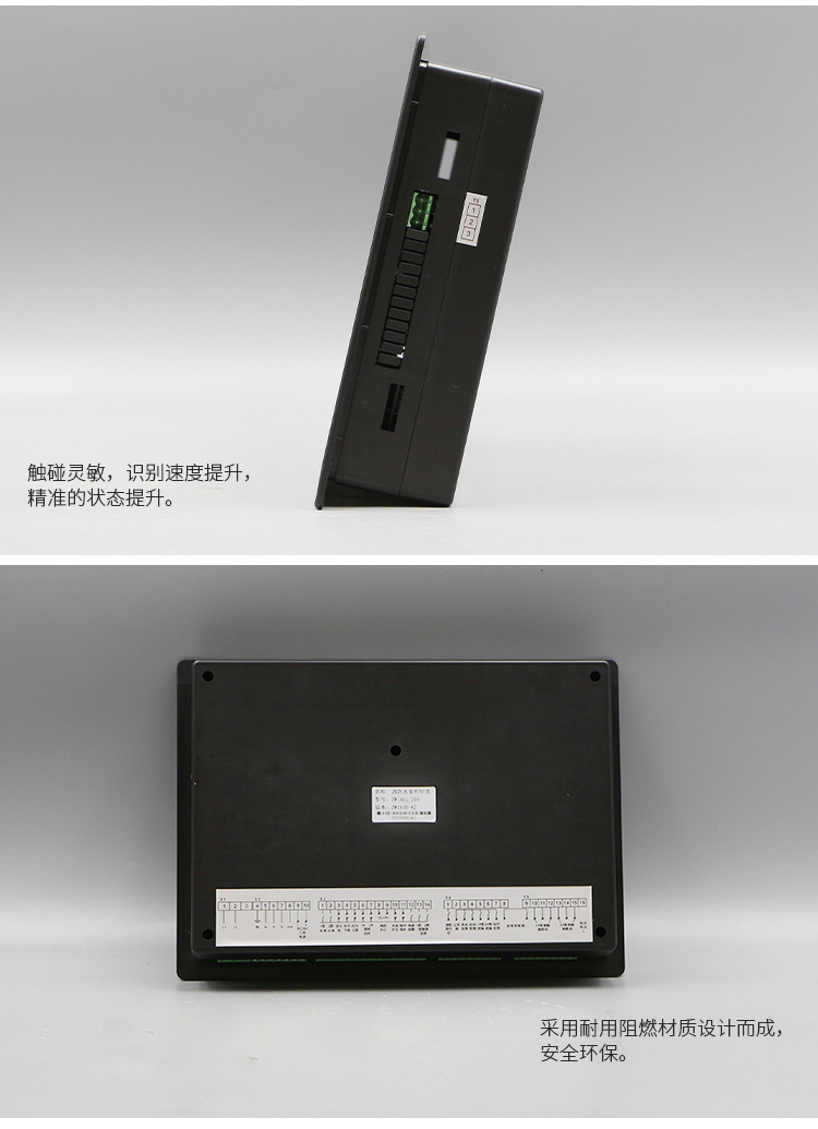 Bộ điều khiển lò sưởi Zw-xF2 / 200, một cái để dùng và một cái để chế độ chờ, 7.5-75kwow