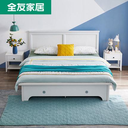 giường  All Friends Home Kiểu Hàn Quốc Đơn giản 1,8m Giường đôi Giường đơn 1,5m Giường lưu trữ Giườn