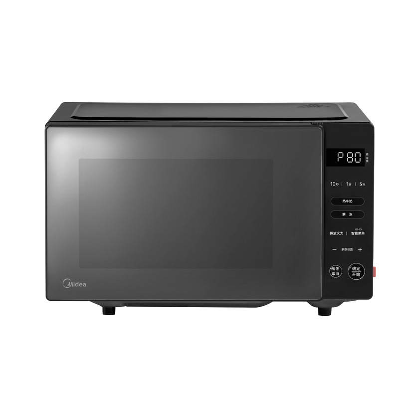 Midea pm20b1 domestic flat plate microwave sterilization and thawing stainless steel liner microwave