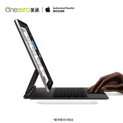 Máy tính bảng  [Ưu đãi giáo dục] Máy tính bảng thiết kế đồ họa văn phòng dành cho doanh nhân toàn mà
