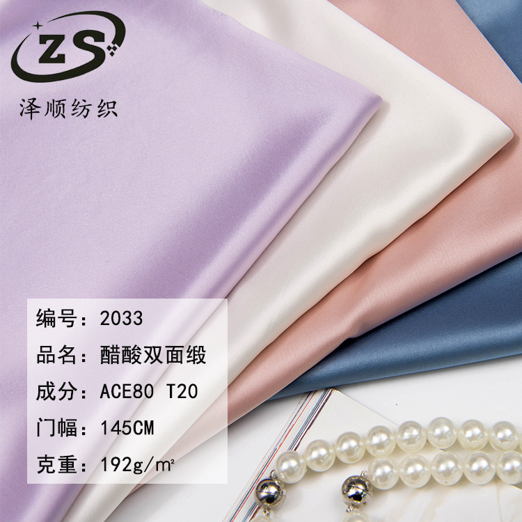 MISHUN Spot Acetate double-sided satin Acetate polyester Spring and summer dress shirt cheongsam tro