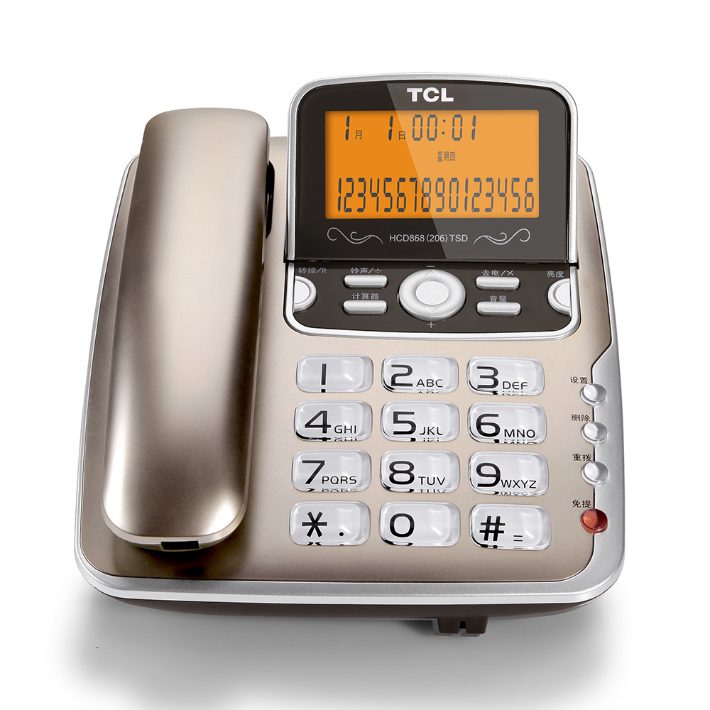 TCL hcd868 (206) TSD telephone landline telephone home office fixed telephone battery free dual inte
