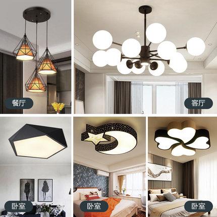 Đèn treo trần Phong cách Bắc Âu đèn và đèn lồng đèn phòng khách đơn giản không khí hậu hiện đại phòn