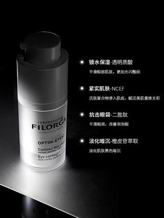 Kem dưỡng mắt  [Mua 15ml tặng 16ml] Kem dưỡng da vùng mắt đẹp rạng rỡ Filorga 360 nâng cơ, làm mờ nế