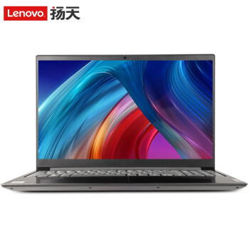 Lenovo Yangtian V340-inch 2020 new notebook computer tenth generation Core i5 thin and light portabl