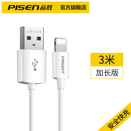 PISEN  Dây USB phù hợp với iPhone6 cáp dữ liệu 6s Cáp sạc Apple 7plus 11 điện thoại di động XS sạc