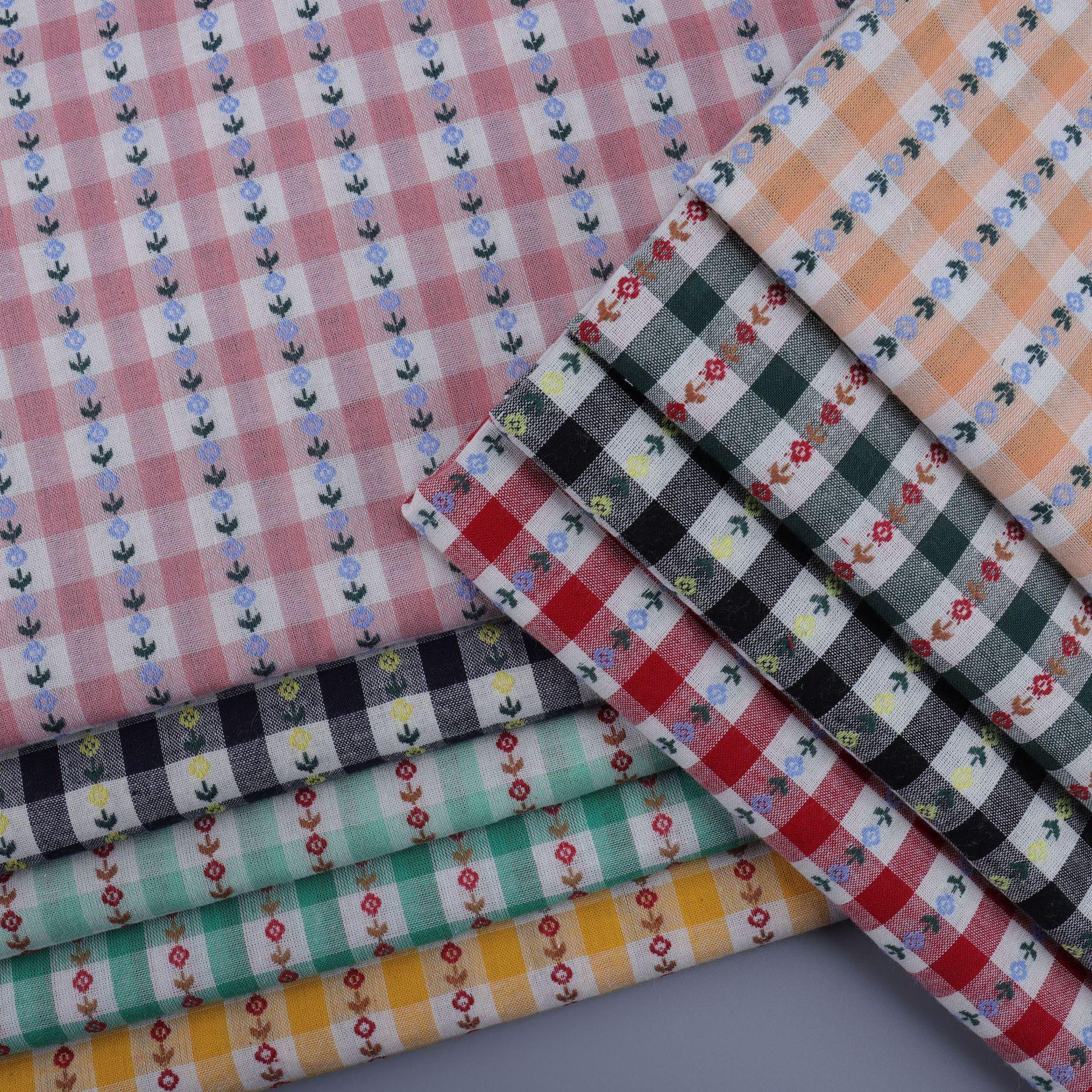 ZEYING Cotton yarn-dyed jacquard checkered cloth Little Sun Sunflower Children's clothing Women's