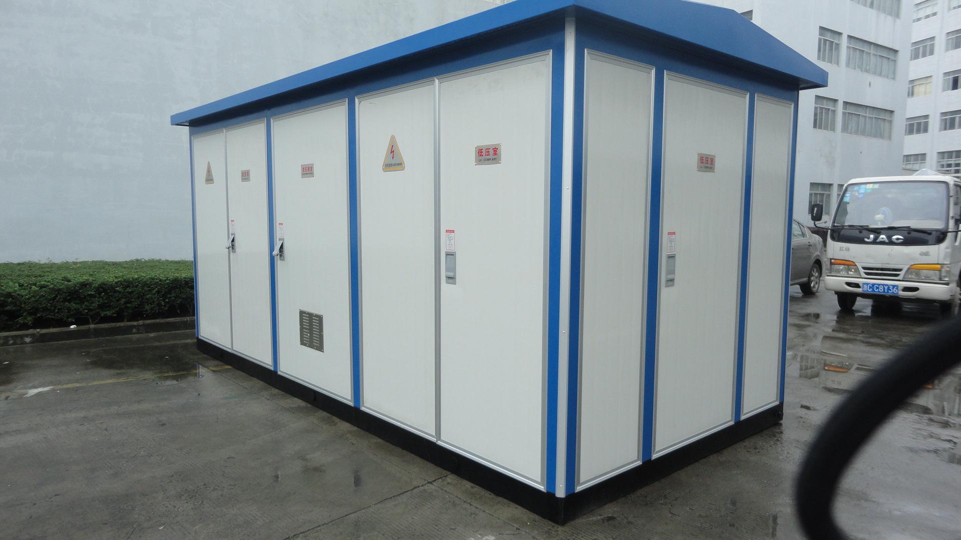 Máy biến áp kiểu hộp 20KVA kiểu hộp trạm biến áp ngoài trời .