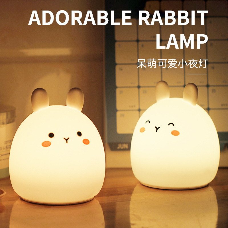 XUELIN Silicone cute rabbit night light girl heart rechargeable bedroom table lamp bedside children\