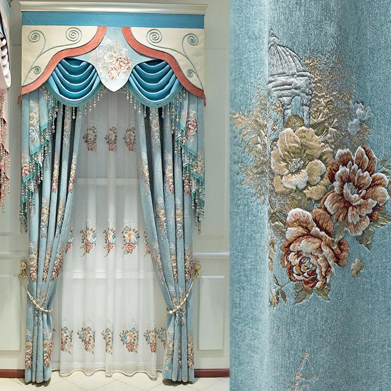 JUMEIJIA High-end European-style chenille curtain cloth Living room atmospheric high-end jacquard cu