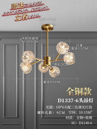 Đèn treo trần  Tất cả đèn chùm đồng ánh sáng phòng khách đơn giản ánh sáng hiện đại sang trọng pha l