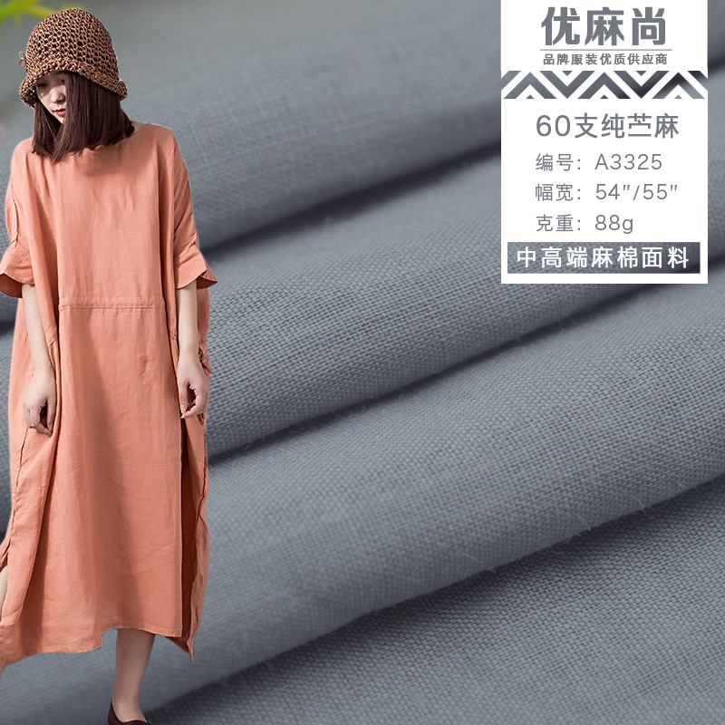 YOUMASHANG 60 counts of pure ramie fabric, ramie cotton cloth, spring and summer breathable thin ram