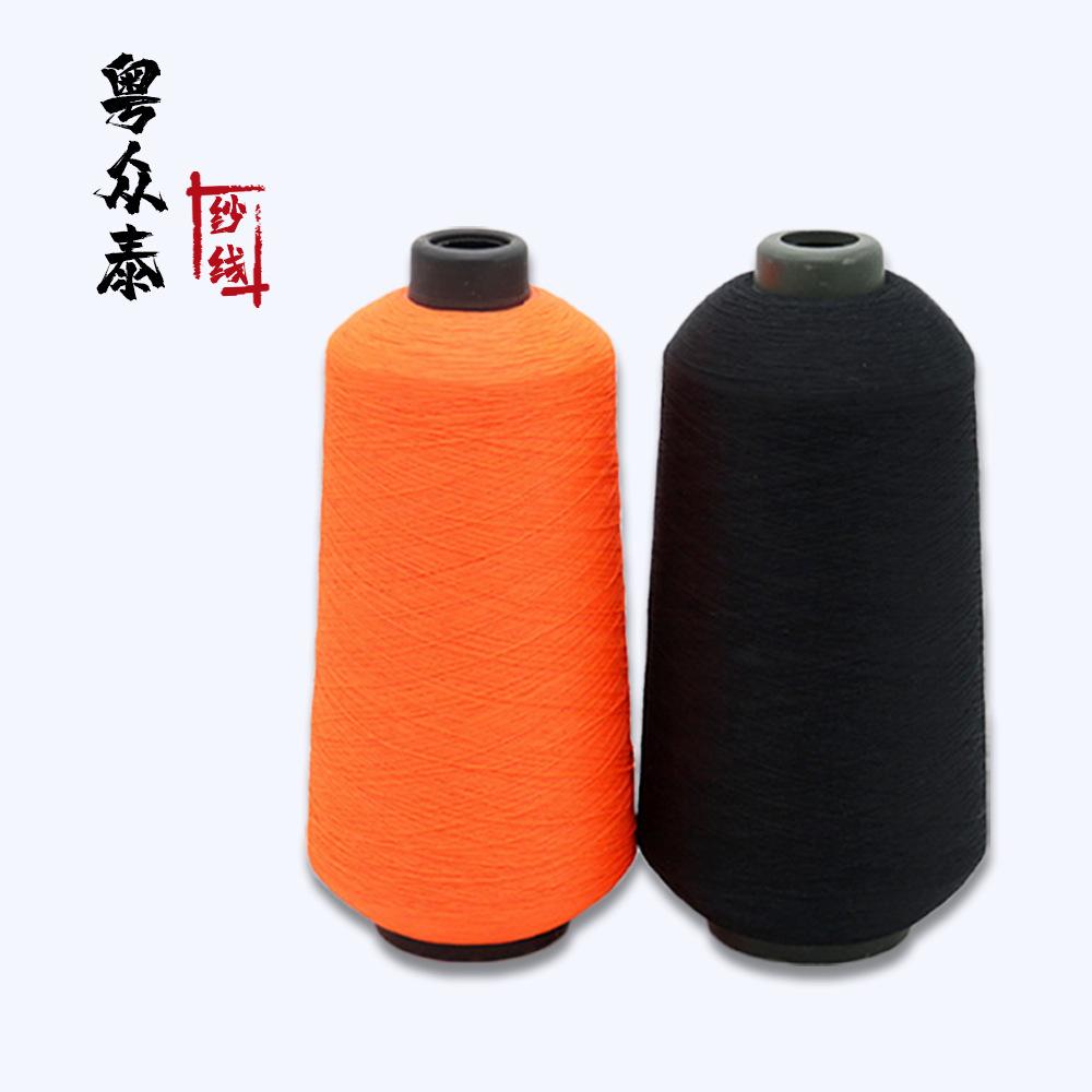 YUEZHONGTAI Special yarn 140d / 2 nylon like elastic polyester chemical fiber yarn