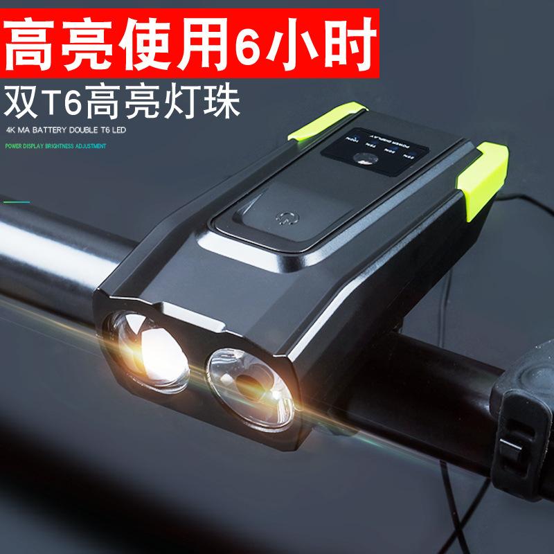Đèn chiếu sáng 2 bóng gắn xe đạp CRON-X JEANS