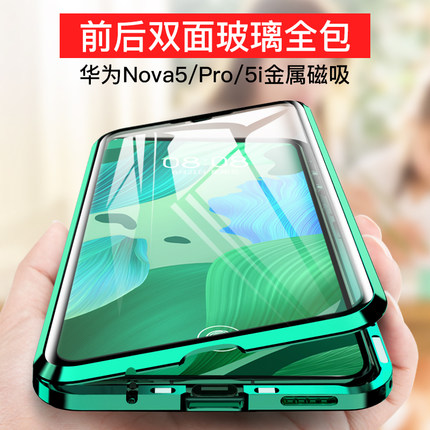 bao da điện thoại Thích hợp làm vỏ điện thoại Huawei nova5pro nova6 set nowa5i kính hai mặt 6se từ
