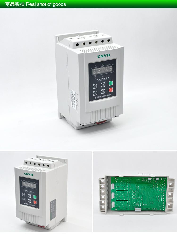 Bộ khởi động mềm bảo vệ động cơ điện YHR 5-30KW .