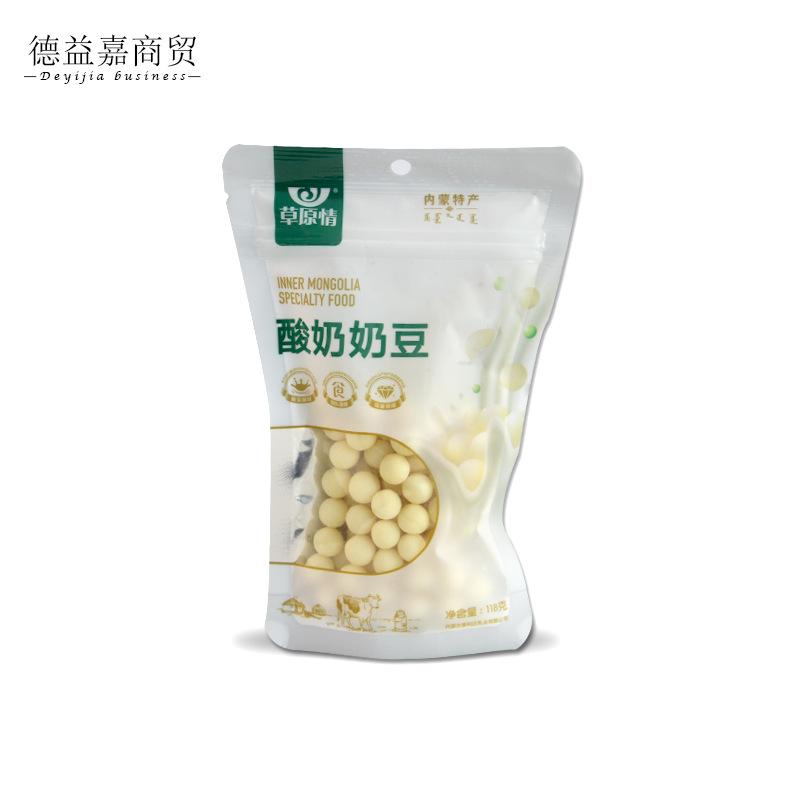 The special product of Inner Mongolia: 118g milk, raisin bean, milk bean, milk ball and cheese bean