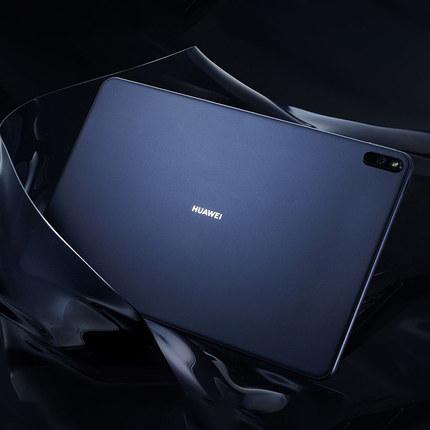 Thị trường phụ kiện vi tính [Gửi cùng ngày] Combo máy tính bảng Huawei Matepad pro tablet 10.8 inch