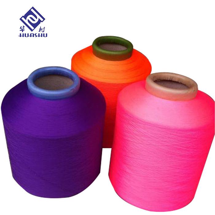 Cylinder yarn polyester wrap yarn provides high quality filament towel socks polyester wrap yarn