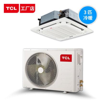 TCL  Máy điều hoà  Máy điều hòa âm trần TCL Máy điều hòa trung tâm thương mại Loại lớn 5 HP 3 HP 2 H