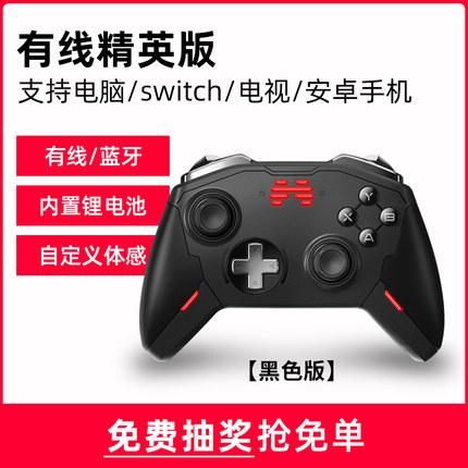 Beitong Tay cầm chơi game  Zeus T6 Elite gamepad cơ học Bluetooth PC phiên bản máy tính switchpro so