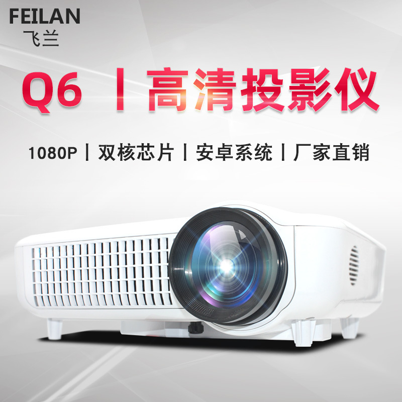 FEILAN Q6 wireless Android mobile phone same screen 1080p projector intelligent HD projector Home Of