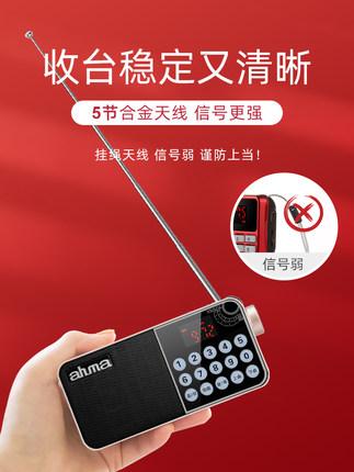 ahma Máy Radio mới radio di động đầy đủ băng tần đa chức năng sạc pin Walkman Radio bán dẫn cho ngườ
