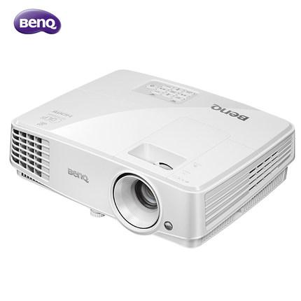 BenQ Máy chiếu  Máy chiếu benq BenQ MS527 gia đình giáo dục đào tạo văn phòng kinh doanh Máy chiếu