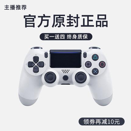 Tay cầm chơi game Thương hiệu mới đích thực phù hợp cho tay cầm chơi game PS4 máy tính PC STEAM tay