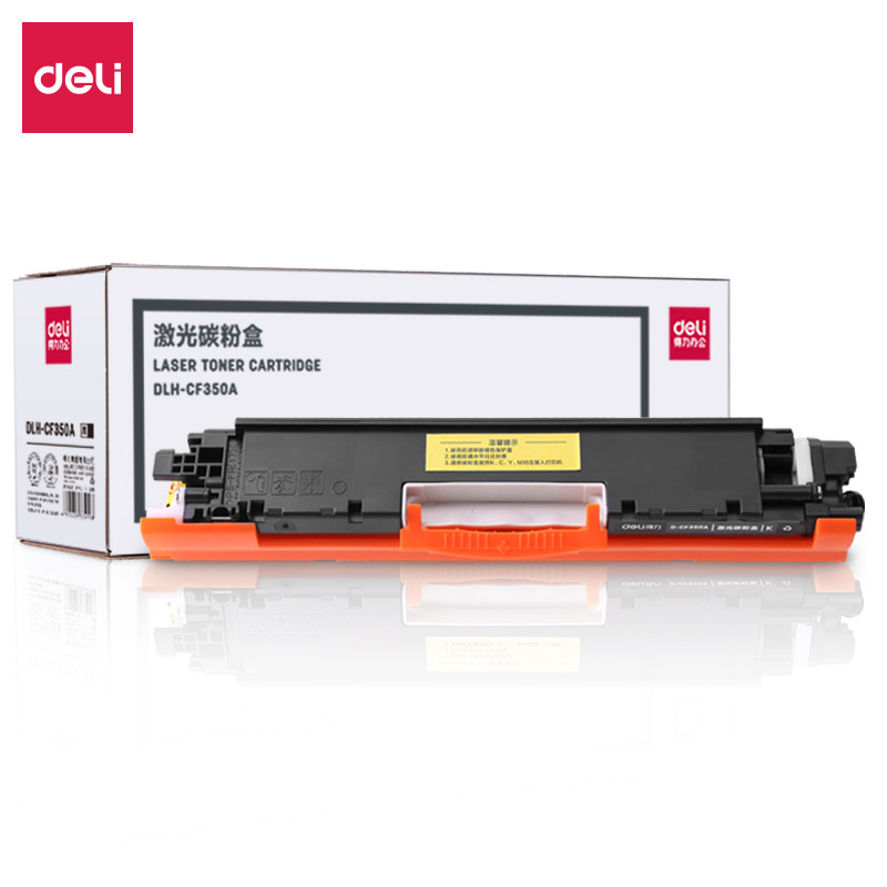 DELI Effective DLH-CF350A/351A/352A/353A color laser toner cartridge toner cartridge M176M176fn