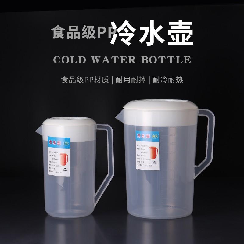 Ấm,bình đun siêu tốc Nhà máy sản xuất chai nước lạnh nắp trắng công suất lớn bán hàng trực tiếp với
