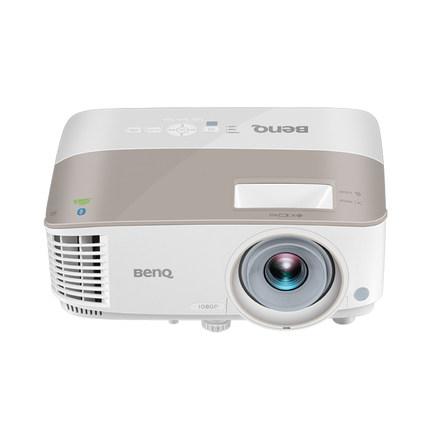 BenQ Máy chiếu  Máy chiếu BenQ i707 chiếu điện thoại di động tại nhà HD 1080P Máy chiếu rạp hát gia