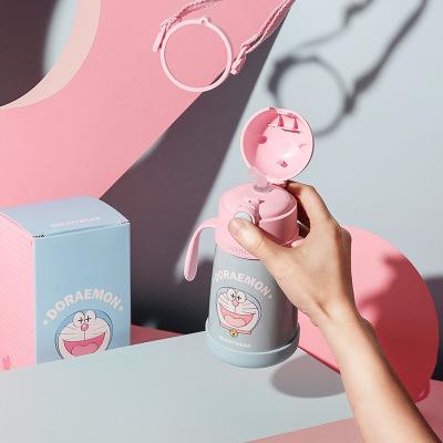 BEDDYBEAR Ấm,bình đun siêu tốc Cốc có gấu cách nhiệt cho trẻ em học tập cốc uống nước cho trẻ em tay