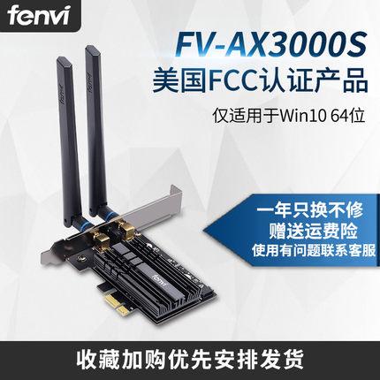 Fenvi Card mạng FV-AX3000 Intel AX200 / 9260AC WiFi Card mạng không dây PCI-E thế hệ 6 5G Máy tính đ