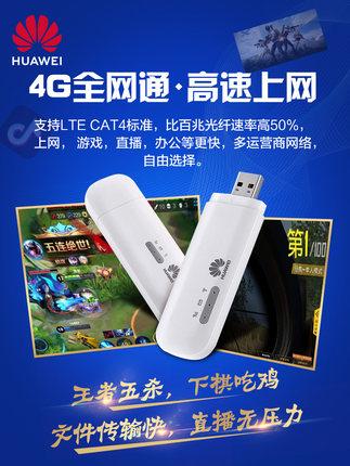 Huawei WiFi di động [SF Post] Huawei e8372 wifi di động không giới hạn lưu lượng tạo tác 4g interne
