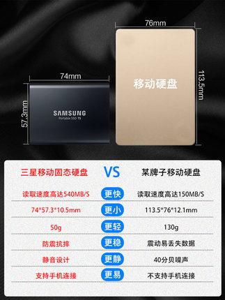 Samsung Ổ cứng di động  Ổ cứng thể rắn di động Samsung T5 500g tốc độ cao USB3.2 mã hóa di động Type