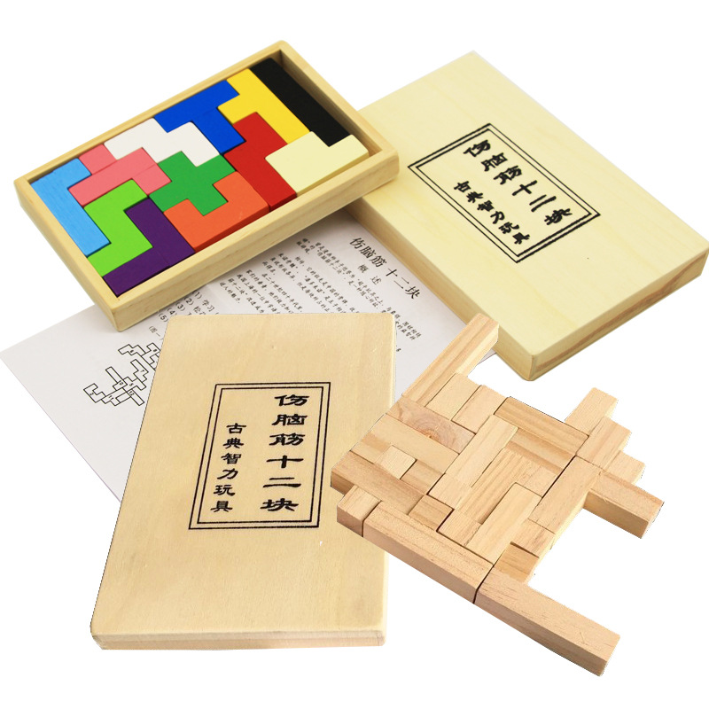 YXWJ Wooden color puzzle 12 pieces 12 pieces adult children's intelligence toys classic block board